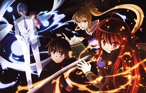 Shakugan no Shana: Season 1